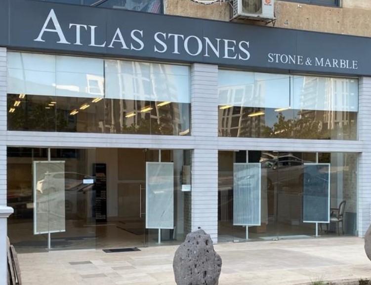חנות אטלס אבנים
